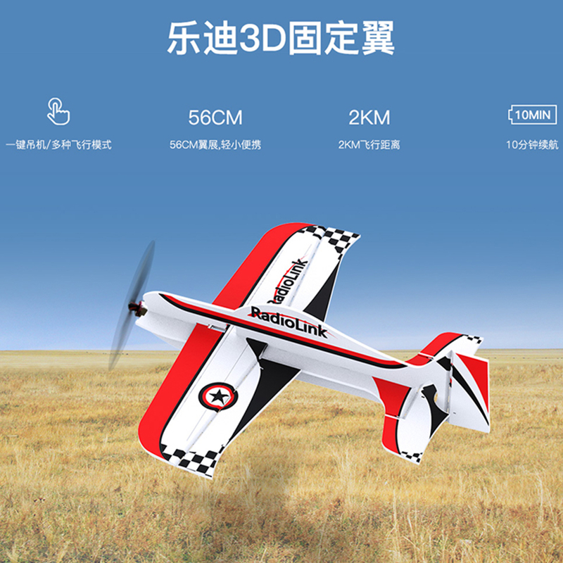 Toy Plane-Model Indoor Aircraft Remote-Control Vertical Ultra-Light Radiolink 3D F3P