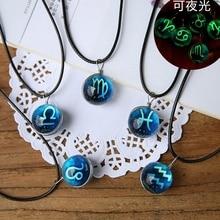 цена на Luminous Pendant Fashion 12 Constellation Cosmic Glass Gem Guard Pendant Necklace Lucky Crystal Ball Couple Necklace Glow