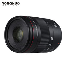 YONGNUO YN60mm Macro Lens F2 MF 0.234m Macro Lens Manual Focus for Canon EOS 70D 5D2 5D3 600D DSLR Camera(China)