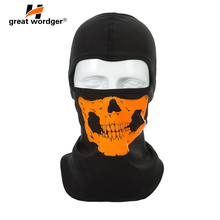Motorcycle Skull Ghost Mask Balaclava Protection Riding Cycling Face Dustproof Game Cosplay Halloween