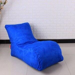 Image 3 - LEVMOON Beanbag стул для чата сумка для Фасоли Набор диванов мебель для гостиной без наполнения Beanbag кровати ленивое сиденье zac