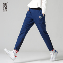 Toyouth New Arrival Women Casual Cotton Full Length Pants Autumn Patch Elastic Waist Pockets Straight Pants