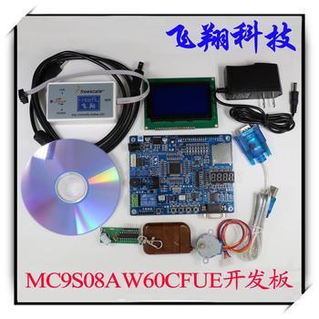 Freescale Carle MC9S08AW60CFUE automotive electronics development kit development kit