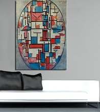 Piet Cornelies Mondrian Still life Abstract oil Painting Drawing art Unframed Canvas painting wire airbrush wall picture