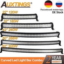 Auxtings 21 32 42 50 52 Inch Curved Led Light Bar COMBO 120W 180W 240W 288W 300W Driving Offroad Car Truck 4x4 SUV ATV 12V 24V