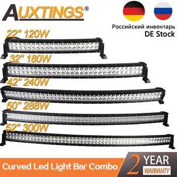 цена на Auxtings 21 32 42 50 52 Inch Curved Led Light Bar COMBO 120W 180W 240W 288W 300W Driving Offroad Car Truck 4x4 SUV ATV 12V 24V