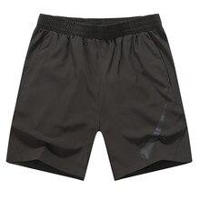 Encontrar плюс Размеры 7XL мужские поло Шорты эластичный пояс Твердые Быстросохнущие шорты мужские свободные короткие штаны Большой Размеры лето, QA107