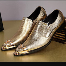 British Style Gold Steel Toe Men Brogues Prom Loafers punk Tuxedo Oxfords Formal Party Dress Wedding Shoes Male Sapato Social