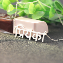 Hand made Custom Nameplate Necklace S925 Rollo Chain Name Pendant Jewelry Special Christmas Gift