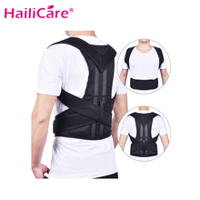 Adjustable Back Brace Posture Corrector Back Support Shoulder Belt Lum