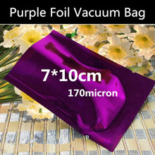 Wholesale 200pcs 7cmx10cm  170micron 3 Sides Purple Heat Sealed Foil Vacuum Bag Vacuum Foil Powder Bag