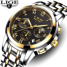 LIGE Mens Watches Top Brand Luxury Male Military Sport Luminous Watch Men Busine