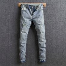 Fashion Streetwear Men Jeans Light Blue White Wash Skinny Fit Ripped Brand Designer Hip Hop Buttons Pencil Pants
