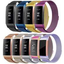 купить strap For Fitbit charge 3 watch band new Milanese loop smart bracelet stainless steel belt sports watch strap wrist band amazfit по цене 448.1 рублей