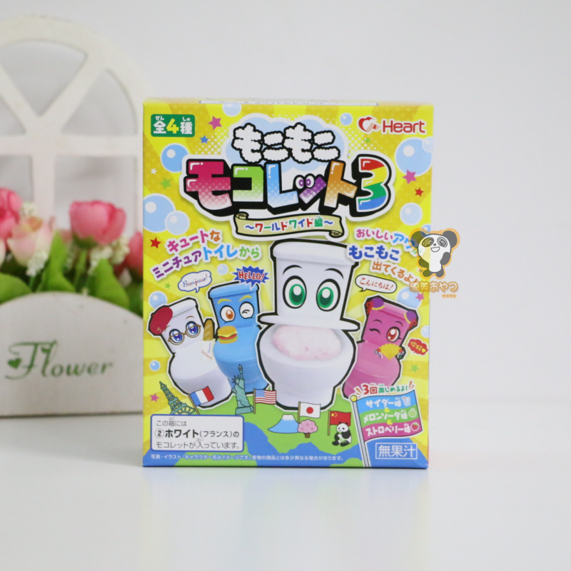 Amazing Japanese Chinese Candy Moko Mokolet 2 Candy Toilet Toy Kracie Popin Cookin Fish Ball Ice Cream In Toilet DIY Toy Set D21