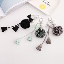 Flower pendant keychain imitation pearl fork tassel keychain cute lady car keychain bag pendant jewelry gift llaveros 2019