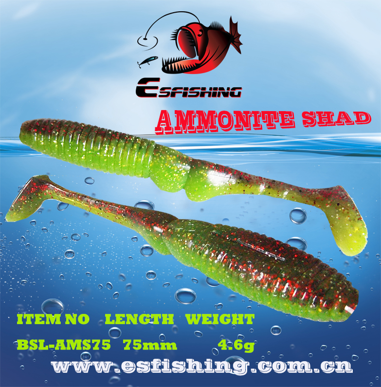 Pesca Fishing Lure Soft Silicone 8pcs 7.5cm/4.6g Esfishing Ammonite Shad 3  Crankbait Carp Trout Fishing Tackle Green Spinner fishing lure soft bait bugsy shad 2 8 swimbait iscas artificiais pesca 10pcs 7cm 2 5g silicone bait carp fishing tackles trout