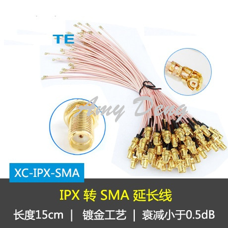 20pcs/lot  U.FL MMCX to SMA/RF-SMA cable IPX to SMA head jumper modified