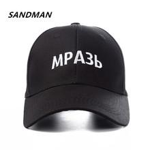SANDMAN High Quality Brand Russian Snapback Cap Cotton Baseball Cap For Men Women Adjustable Hip Hop