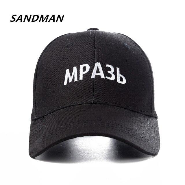 SANDMAN alta calidad marca ruso Snapback algodón gorra de béisbol para  hombres mujeres ajustable Hip Hop bd2851c9fd3