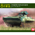 Trompetista tanque modelo 05557 1/35 Chinese ZBD-86A veículos de combate de infantaria