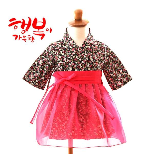 Korea Traditional Hanbok Dress For Children  Korean National Clothing Children's Pure Cotton Dress