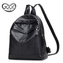 Завод прямых продаж кожа рюкзак женщины люксовый бренд плечо сумки Личи ткань досуг моды рюкзаки для девочек-подростков