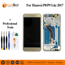 цены на For Huawei P8 Lite 2017 LCD Display Touch Screen For Huawei P9 Lite 2017 LCD With Frame P9 Lite 2017 PRA LA1 LX1 LX2 LX3 Replace  в интернет-магазинах