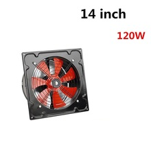 220V 120W Industrial Exhaust Fan 14 inch Ventilation Kitchen fan Large Amount of High Power 392*420mm
