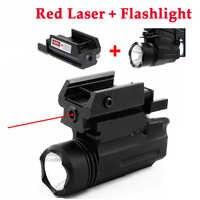 Tactical Red Dot Laser Anblick Tactical LED Taschenlampe Combo 20mm Schiene Jagd Zubehör Für Pistole Pistolen Glock 17 19 22 23 31 32