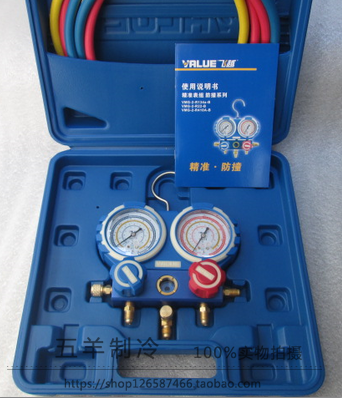 Precision collision VMG-2-R22-B air conditioning and fluoride table group refrigerant refrigerant pressure gauge цены