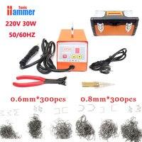 220V The New Plastic Welding Machine For Pdr Plastic With Welder Staple Hot Stapler