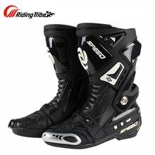 モトクロス保護ブーツ Bota Ş ツーリング防水男性のオートバイの乗馬チョッパースクーター靴ストリートバイクブーツ