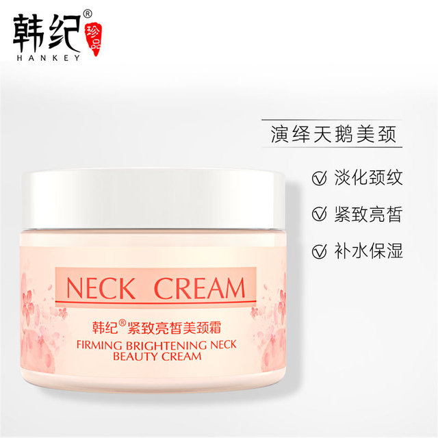 Anti Aging Neck Cream Wrinkle Skin Care Whitening Nourishing Neck Mask Tighten Lift Neck Firming Moisturizing Korean Cosmetics 4