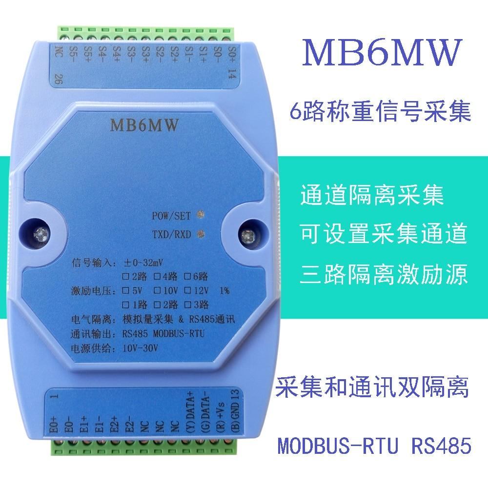 Weighing sensor 6 road weighing module RTU Modbus protocol 485 weighing module weighing transmitter цена