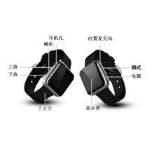 8GB Fashion Design Professional Spy Watch Voice Recorder with MP3 play