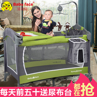 Babyface Multifunctional Folding Baby Bed Portable Game Bed Fashion Child Bed Concentretor