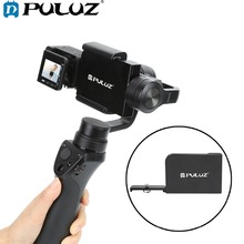 PULUZ Mobile Phone Gimbal Switch Mount Plate Adapter Compatible for Sony RX0 / RX0 II Handheld Phone Gimbal Camera Accessories