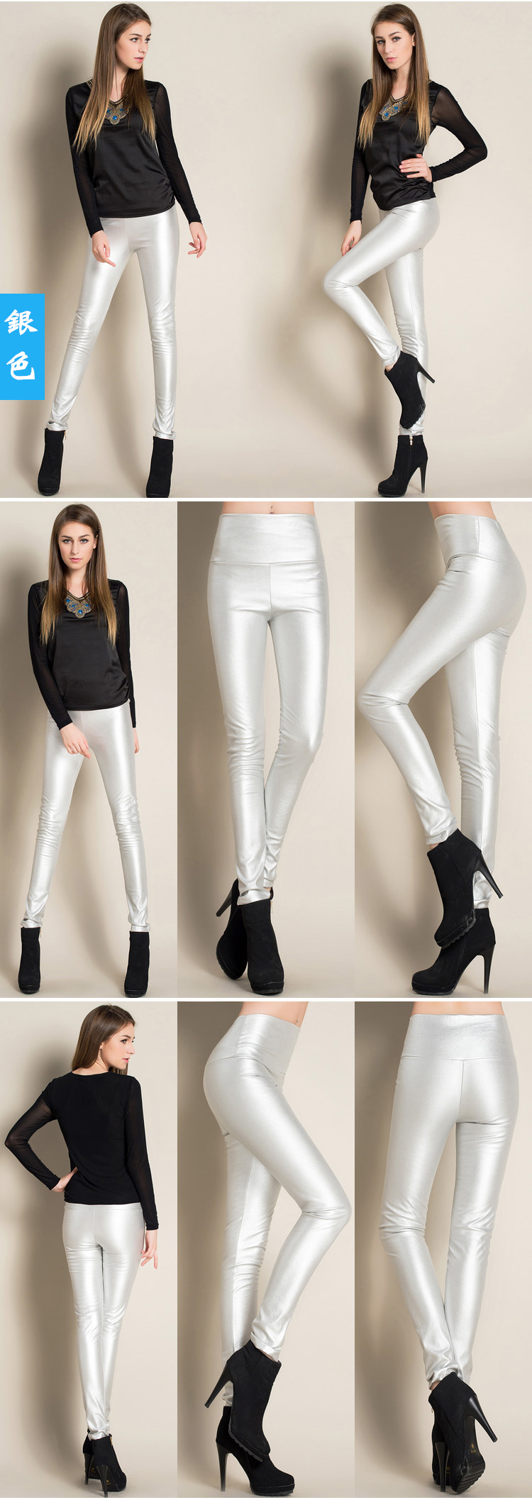 Autumn Winter Women Thin Velvet PU Leather Pants Female Sexy Elastic Stretch Faux Leather Skinny Pencil Pant Women Tight Trouser 51