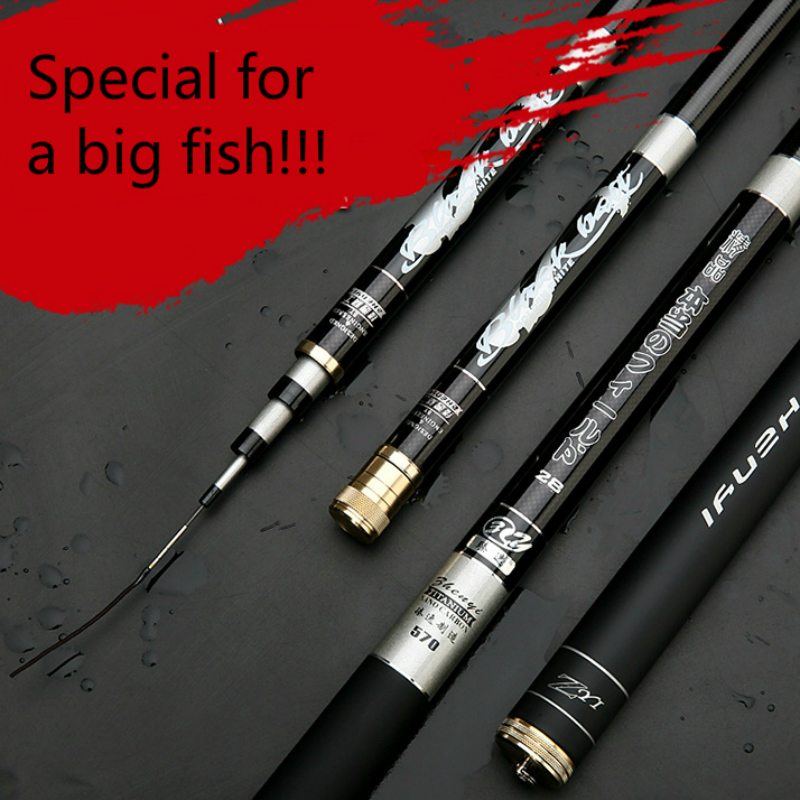 3.6-7.2m Carp Pole High Carbon Ultralight Superhard Fishing Pole Fishing Rod Hand Pole Fishing Gear Taiwan Fishing Rod