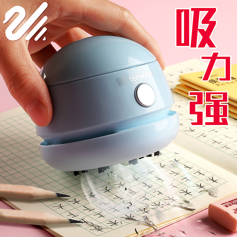 School Rubber Vacuum Cleaner Rechargeable Mini Electric Pencil Eraser Slag Cleaner Portable Automatic Desk Cleaning Artifact