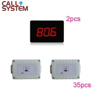 2pcs display monitor 35pcs button Wireless Calling Button System for elevator construction site