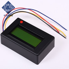 100A Bluetooth Multifunctional Voltmeter Ammeter Energy/Power Meter Clock for APP/PC
