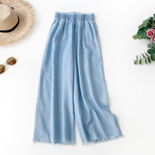 Wasteheart Summer Women Fashion Blue Long Loose Pants Wide Leg High Waist Full Length Female Soft Sweatpants Jeans