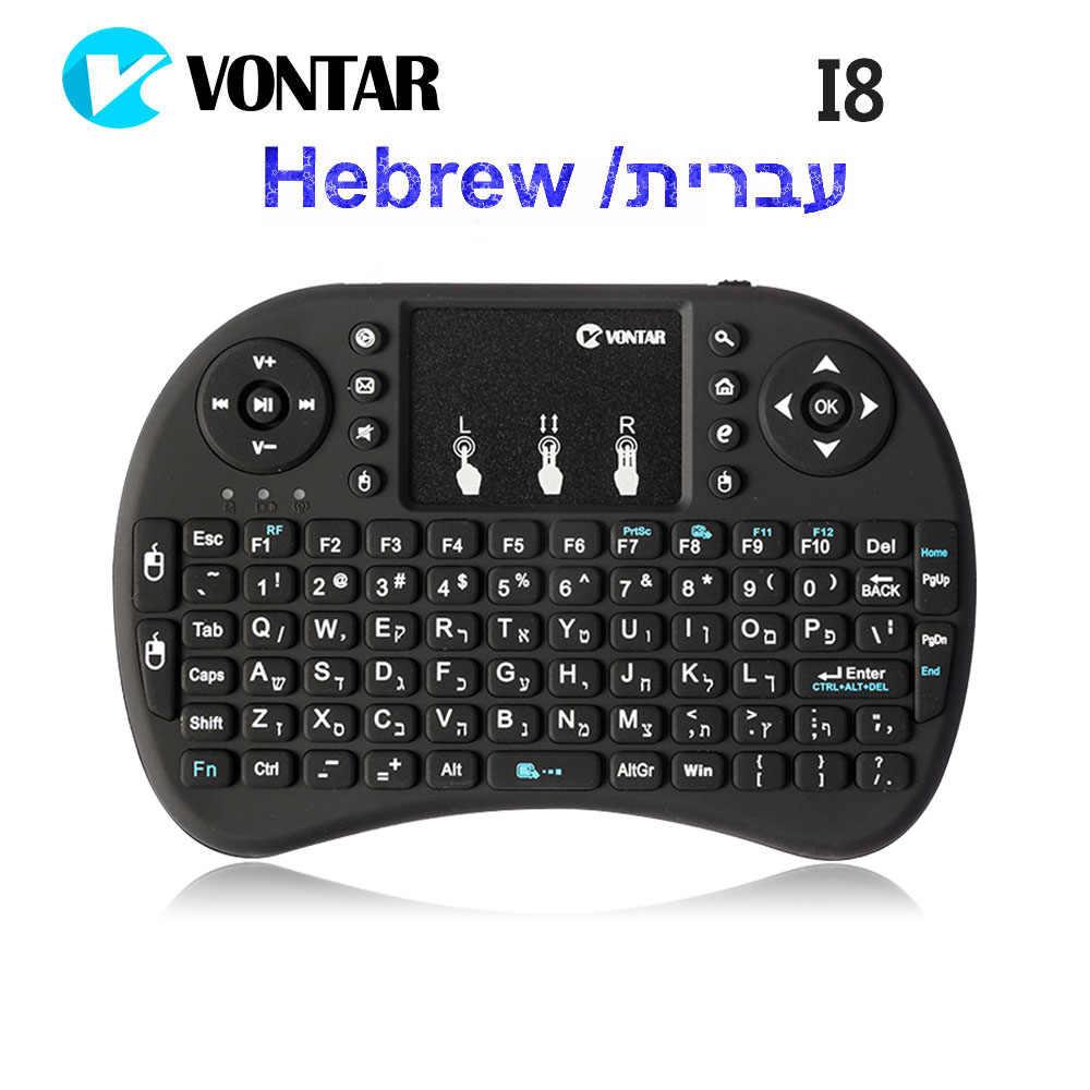 VONTAR i8 klawiatura bezprzewodowa rosyjski angielski wersja hebrajska i8 + 2.4GHz Air Mouse Touchpad do trzymania dla TV BOX z androidem Mini PC