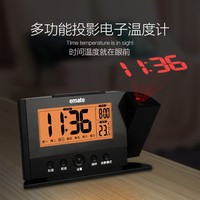 Led Laser Projection Clock Student Creative Mute Luminous Bedroom Bedside Thermometer display electronic clock desktop