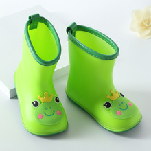 Akexiya Children's boots
