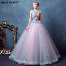 Luxury Crystals Two Pieces Ball Gown Quinceanera Dresses O-neck Beaded Open Back Pageant Long Tiered Organza Sweet 16 Dress