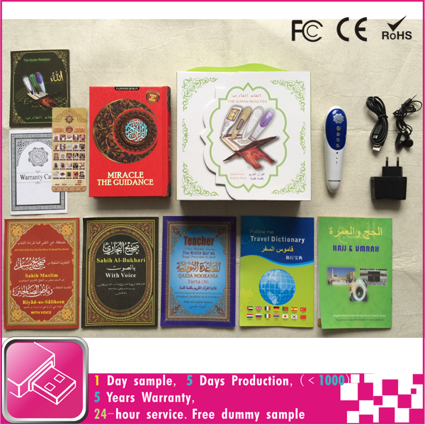 cheap price and hot selling quran read pen and holy quran pen with earphone