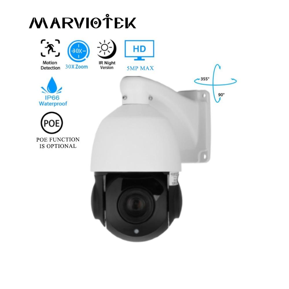 4.5 Inch HD 1080P 5MP PTZ IP Camera Outdoor Mini Network Camera Onvif Speed Dome 30X Zoom Lens PTZ CCTV Camera IR Night Vision 1 3 inch outdoor 4 1080p sony fcb mini speed dome hd sdi ptz cctv camera